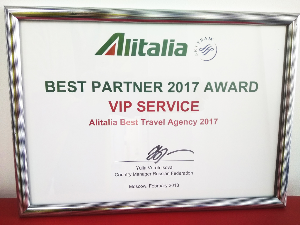 Alitalia Best Partner 2017 award.jpg